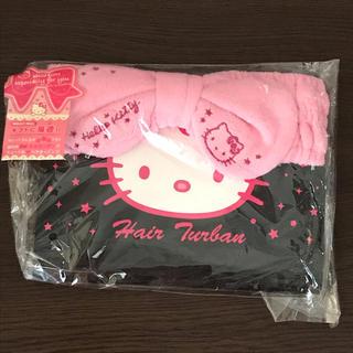 サンリオ(サンリオ)の[HELLO KITTY] キティちゃん リボン型ヘアターバン ピンク(ヘアバンド)
