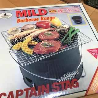 キャプテンスタッグ(CAPTAIN STAG)の未使用 丸型バーベキューコンロ キャプテンスタッグ(調理器具)