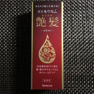 ツムラ(ツムラ)の新品 薬用 モウガL 艶髪 あでがみ 育毛剤 C-a 60ml 無香料 1本(スカルプケア)