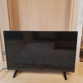 ユニテク 32V型 液晶テレビ LCH3208V 外付けHDD裏番組録画対応  (テレビ)
