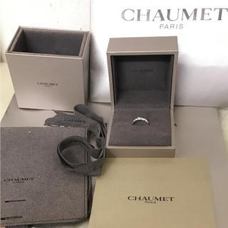 ショーメ(CHAUMET)の本物!!ショーメ トラサードダイヤ9号(リング(指輪))