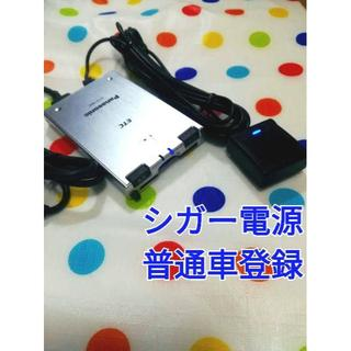 パナソニック(Panasonic)の普通車登録 シガー電源  CY-ET900 ETC車載器 mr02(ETC)