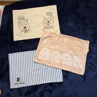 ディズニー(Disney)の値下げ 枕カバー 35×50 すみっこぐらし ミッキー わんちゃん(シーツ/カバー)