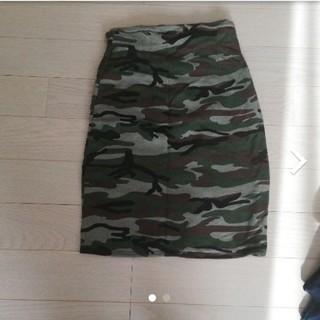 ノミネ(Nomine)のNOMINE スカート(ひざ丈スカート)