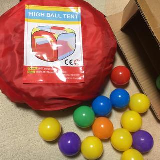 ボールプール 未使用品(ボール)