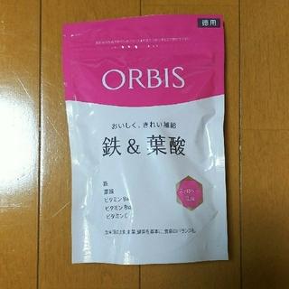 オルビス 鉄&葉酸 徳用サイズ