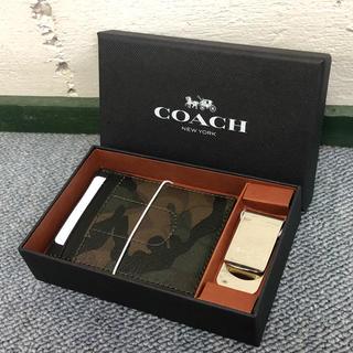 コーチ(COACH)のコーチ 新品 カードケース マネークリップ セット 迷彩 C0324(マネークリップ)