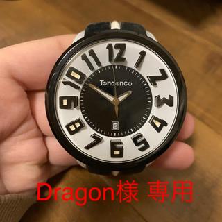 テンデンス(Tendence)のDragon様専用 TENDENCE 腕時計(腕時計(アナログ))