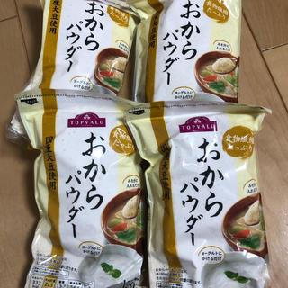 イオン(AEON)のおからパウダー 4袋セットトップバリュ (豆腐/豆製品)