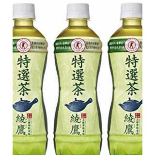 コカコーラ(コカ・コーラ)のコカ・コーラ 綾鷹 特選茶 500ml ×48本(茶)