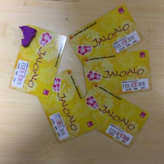 ジャル(ニホンコウクウ)(JAL(日本航空))のJALOALOカード5枚(その他)