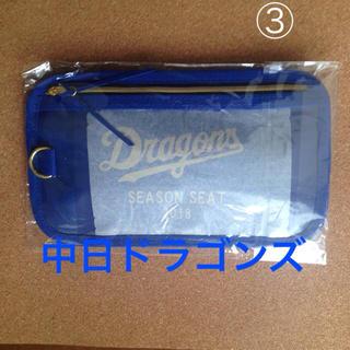 チュウニチドラゴンズ(中日ドラゴンズ)の☆チケット ホルダー☆中日 ドラゴンズ(記念品/関連グッズ)