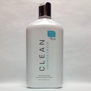 クリーン(CLEAN)のクリーン ボディローション 大容量(ボディローション/ミルク)