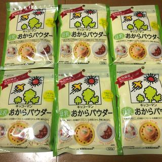 キッコーマン(キッコーマン)のおからパウダー キッコーマン 6袋セット(ダイエット食品)