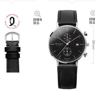 ノットノット(Knot/not)のknot 腕時計 watch(腕時計(アナログ))
