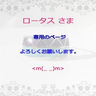 ロータス様専用インディアンジュエリー パープル スギライトリング(リング(指輪))