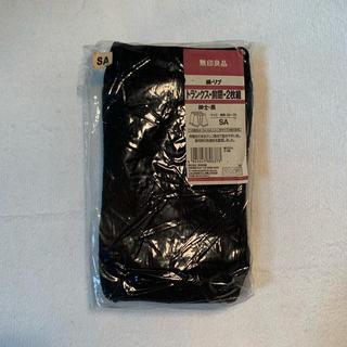 ムジルシリョウヒン(MUJI (無印良品))の無印良品 ボクサーパンツ 2枚組(ボクサーパンツ)