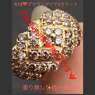 美品✨K18❤️豪華!上品な輝き✨ブラウンダイヤ2カラット❤️リング(リング(指輪))