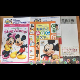 ディズニー(Disney)のDisney English learning CD & Song texts♡(キッズ/ファミリー)