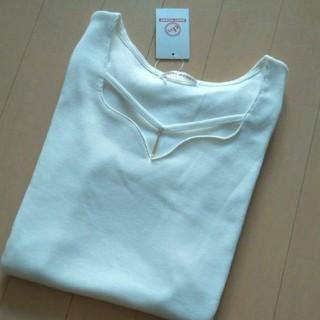 ドスチ(Dosch)の【Dosch】 チャーム付きリブT(Tシャツ(半袖/袖なし))