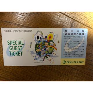 ままちゃん様専用 株主優待券5枚(その他)