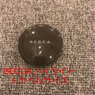 セフォラ(Sephora)のBECCA ハイライト 新品(フェイスカラー)