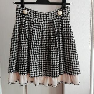 ネットディマミーナ(NETTO di MAMMINA)の美品!ネットディマミーナ♥スカート(ひざ丈スカート)
