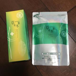 ソウカモッカ(草花木果)の草花木果 透肌マスクジェル エンリッチ+化粧水(化粧水 / ローション)