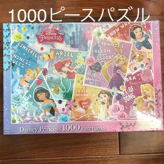 ディズニー(Disney)の【新品 未開封】ディズニープリンセス 1000ピース パズル(その他)