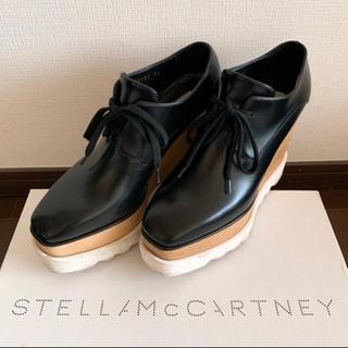ステラマッカートニー(Stella McCartney)のステラマッカートニー  靴(ローファー/革靴)