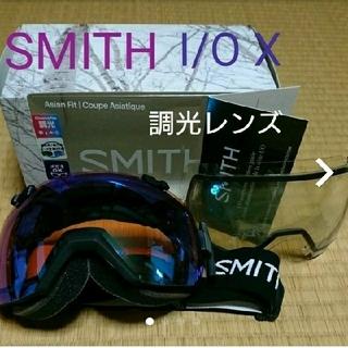 スミス(SMITH)のスノーゴーグル  SMITH  I/O X(アクセサリー)