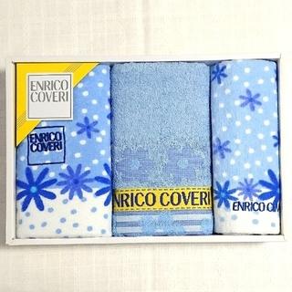エンリココベリ(ENRICO COVERI)の美品 未使用 ENRICO COVERI タオルセット(タオル/バス用品)
