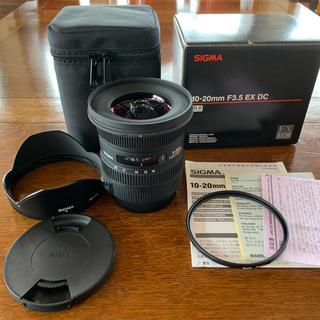 シグマ(SIGMA)の美品 SIGMA 10-20mm F3.5 CANON用(レンズ(ズーム))