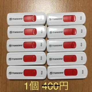 トランセンド(Transcend)のhashi様専用 トランセンド USBメモリ 4ギガ (PC周辺機器)