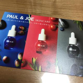 ポールアンドジョー(PAUL & JOE)のポール&ジョー トリートメント サンプル(美容液)
