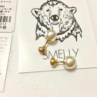SMELLY リバーシブルピアス