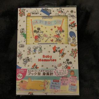 ディズニー(Disney)のbaby memories(アルバム)