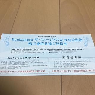 Bunkamura ロマンティックロシア展 (美術館/博物館)