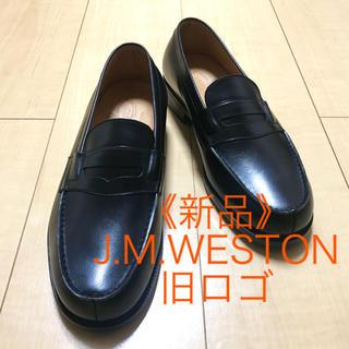 ジェーエムウエストン(J.M. WESTON)の【新品未使用】旧ロゴ!J.M.WESTON ローファー 5E ブラック(ドレス/ビジネス)