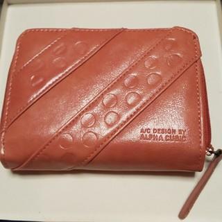 アルファキュービック(ALPHA CUBIC)の2つ折り財布(財布)