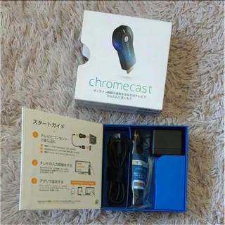 クローム(CHROME)の★送料無料★ Chromecast(その他)