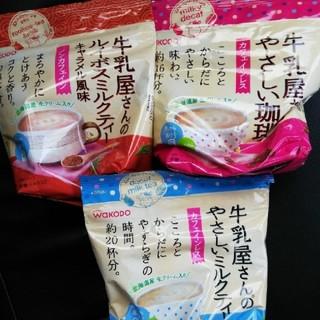 和光堂 - 牛乳屋さんのやさしいミルクティー