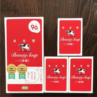 カウブランド(COW)のカウブランド 牛乳石鹸 赤箱3個(ボディソープ / 石鹸)