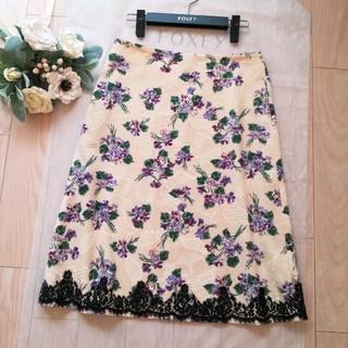 ケイタマルヤマ(KEITA MARUYAMA TOKYO PARIS)の《美品》ケイタマルヤマ すみれ柄 ウールスカート(ひざ丈スカート)