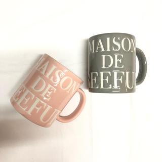 メゾンドリーファー(Maison de Reefur)のreefur マグカップ ペア(グラス/カップ)