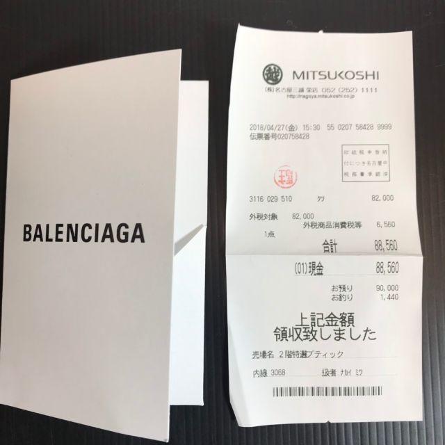 brand new 7bdbb 02f58 名古屋三越栄店購入!◆正規◆18SS バレンシアガ スピードトレーナー 26