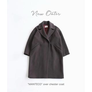 イエナ(IENA)の本日まで値下☆IENA MANTECO オーバーチェスターコート 34 新品(チェスターコート)