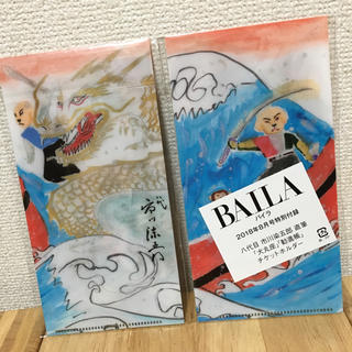 歌舞伎チケットホルダー 市川染五郎直筆イラスト2枚(伝統芸能)