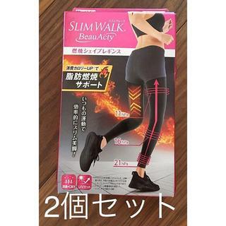 【新品 送料込】メディキュット スリムウォーク燃焼シェイプレギンス 二個セット(エクササイズ用品)