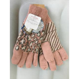 ザラ(ZARA)のヒョウ柄 手袋(手袋)